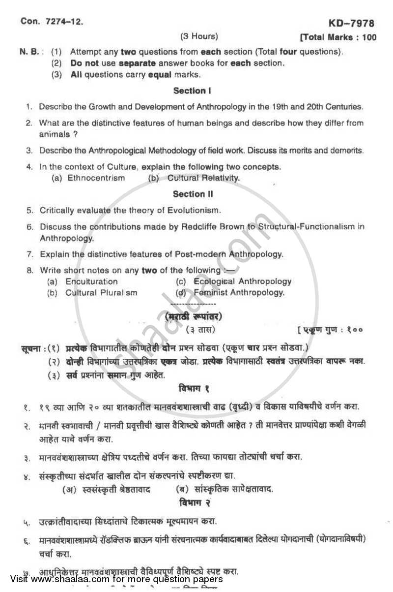 Question Paper - Theoretical Anthropology 2012 - 2013 - M.A. - Part 1 - University of Mumbai