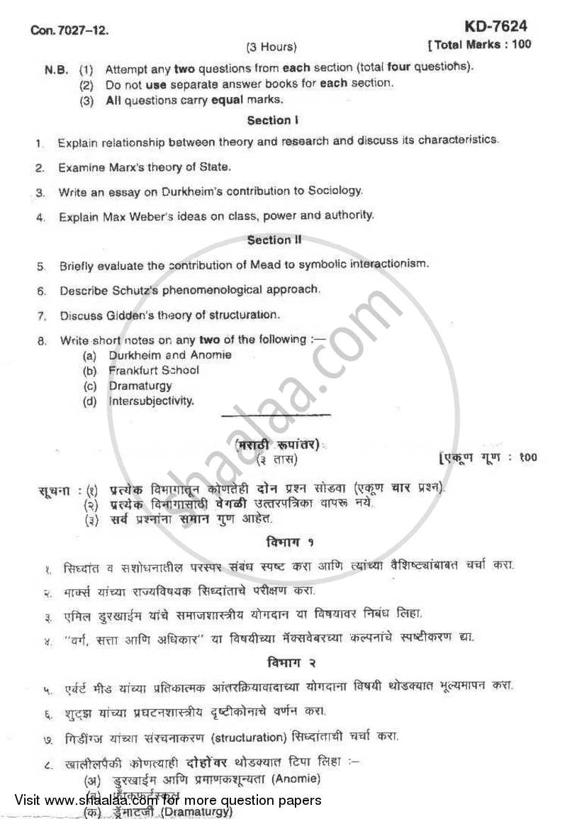 Question Paper - Theoretical Perspectives of Sociology 2012 - 2013-M.A.-Part 1 University of Mumbai