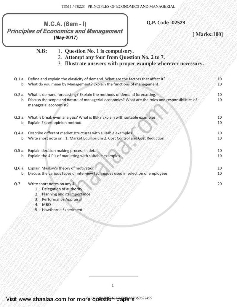 Question Paper - Principles of Economics and Management 2016 - 2017 - M.C.A. - Semester 1 - University of Mumbai