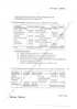 Question Paper - Advanced Financial Accounting 2015 - 2016 - M.Com. - Semester 1 - University of Mumbai