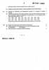 Question Paper - Mobile Computing and Computer Simulation Modeling 2014 - 2015 - M.Sc. -  - University of Mumbai