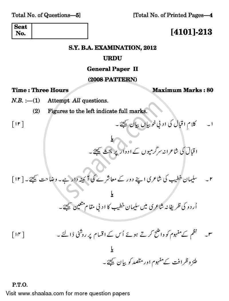 Urdu General Paper 2 2011-2012 - B.A. - 2nd Year (SYBA) - University of Pune question paper with PDF download