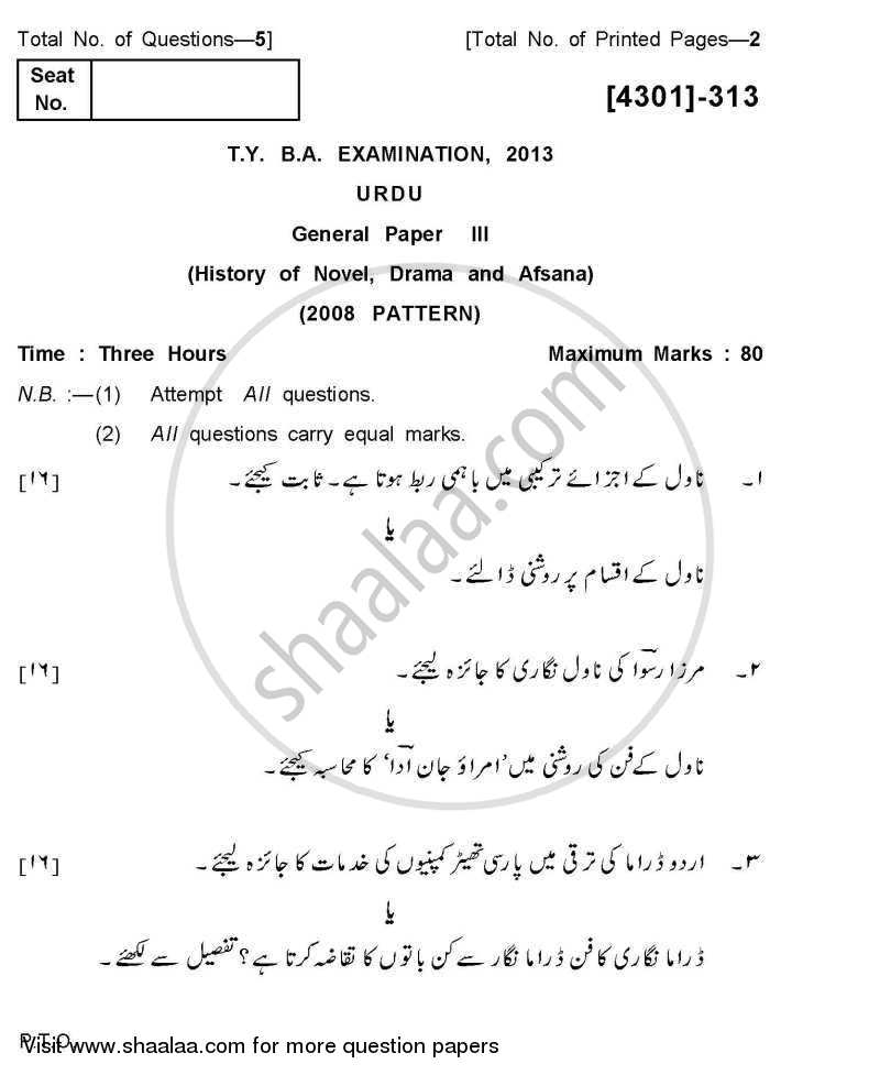 Urdu General Paper 3- History of Novel, Drama and Afsana 2012-2013 - B.A. - 3rd Year (TYBA) - University of Pune question paper with PDF download