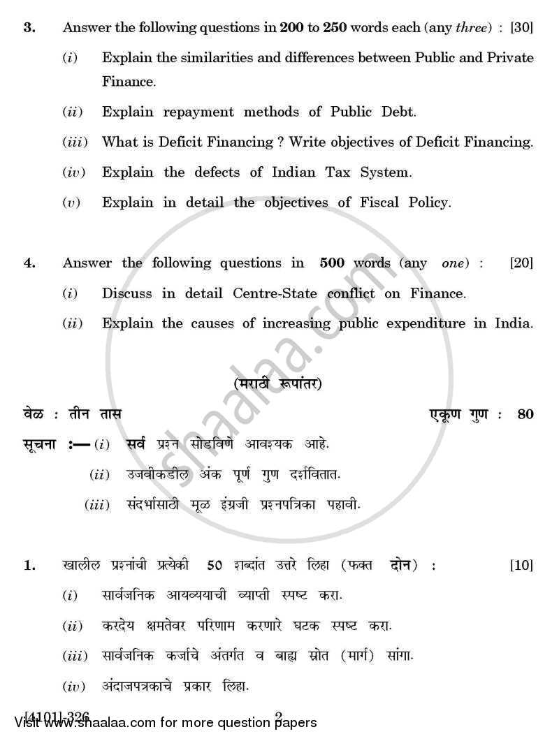 public finance essay Final exam - public finance - 180365 fall, 2003 answers you must answer all components of all four parts of the exam part i questions based on essay.