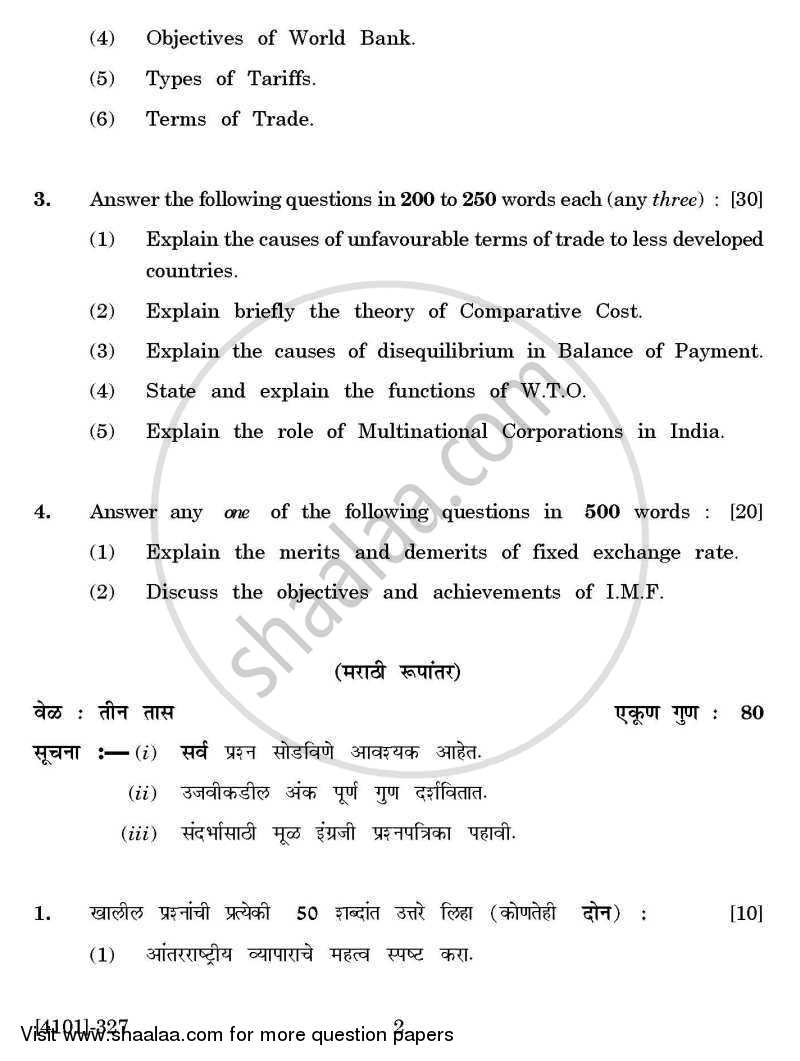 international economic exam paper The college-wide scholarship examination is held just before the start of hilary   other tsm economics candidates will be asked to choose two papers from.