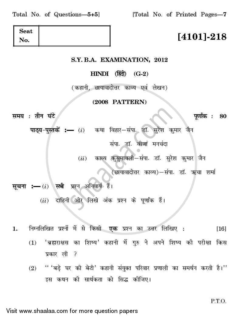 Question Paper - Hindi General Paper 2- Kahani, Chhayavadouttar Kavya Avem Lekhan 2011 - 2012 - B.A. - 2nd Year (SYBA) - University of Pune