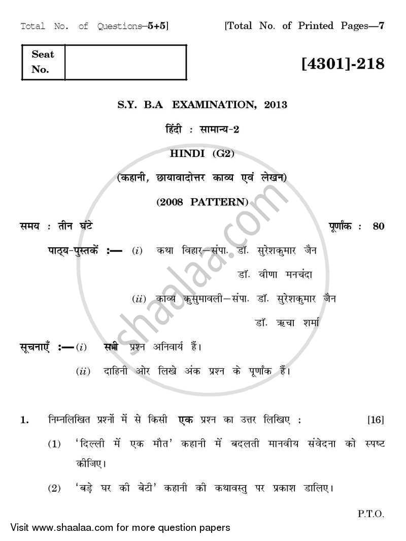 Question Paper - Hindi General Paper 2- Kahani, Chhayavadouttar Kavya Avem Lekhan 2012 - 2013 - B.A. - 2nd Year (SYBA) - University of Pune