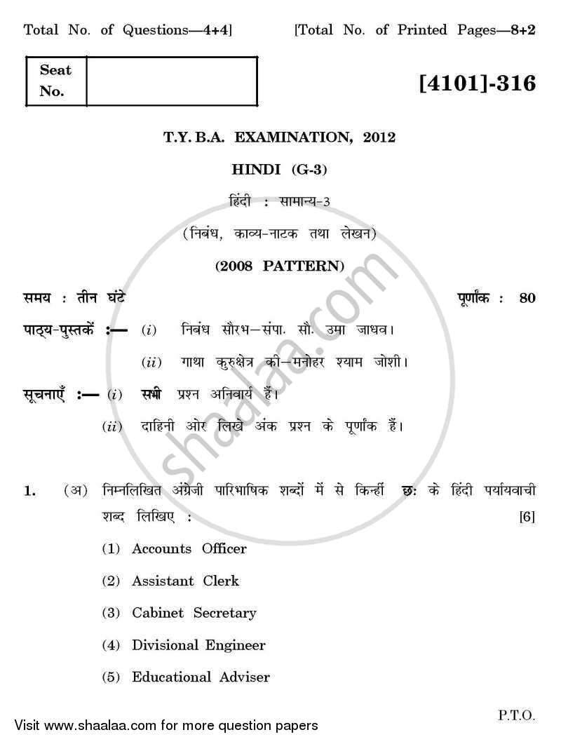 Question Paper - Hindi General Paper 3- Nibandh, Kavya, Natak Thath Lekhan 2011 - 2012 - B.A. - 3rd Year (TYBA) - University of Pune