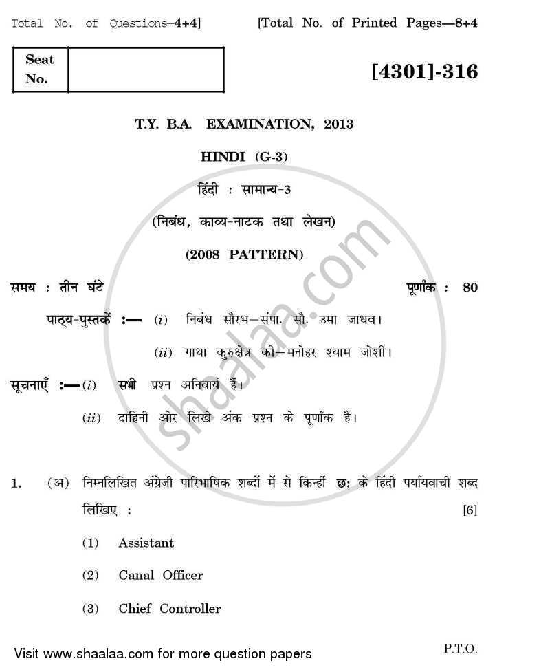 Question Paper - Hindi General Paper 3- Nibandh, Kavya, Natak Thath Lekhan 2012 - 2013 - B.A. - 3rd Year (TYBA) - University of Pune