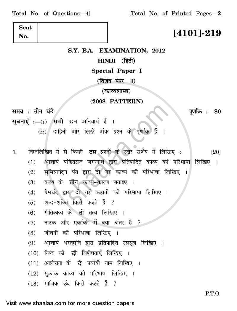 Question Paper - Hindi Special Paper 1- Kavyashastra 2011 - 2012 - B.A. - 2nd Year (SYBA) - University of Pune