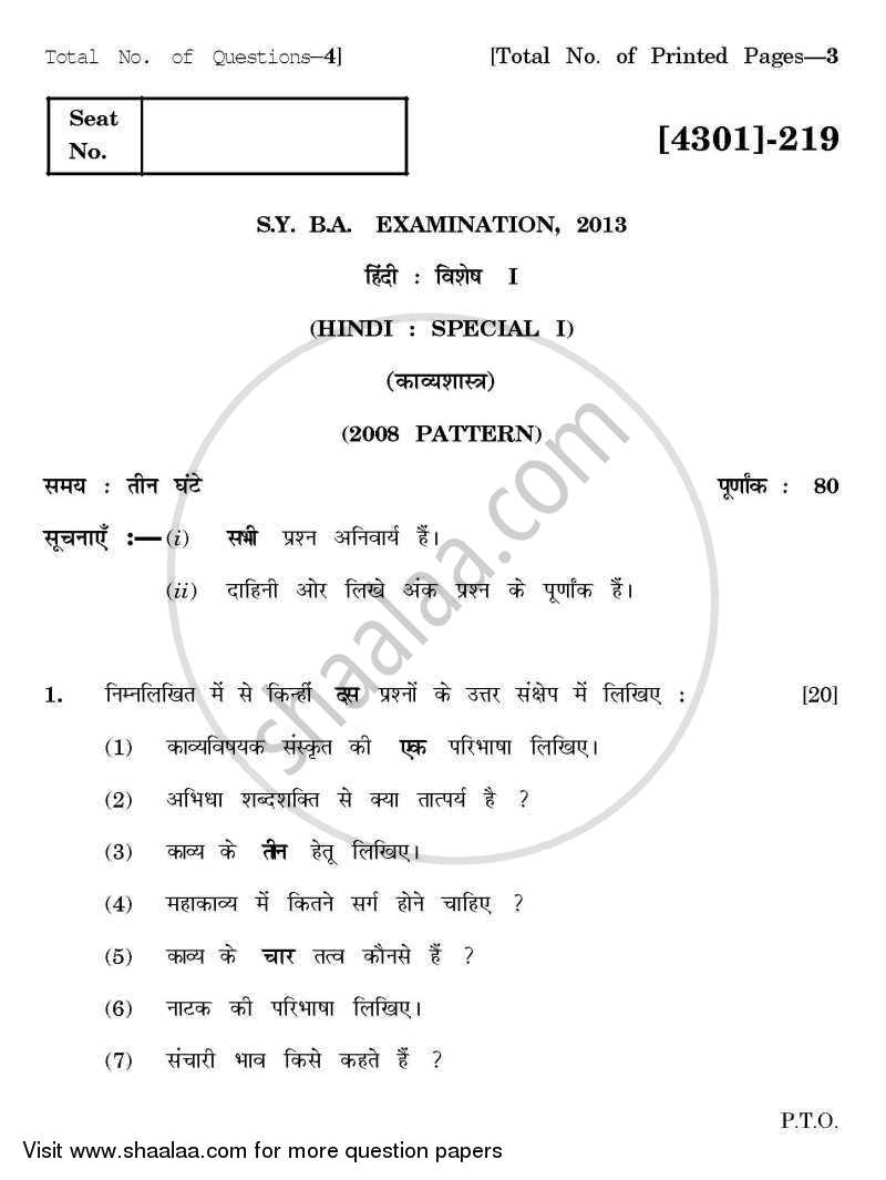 Question Paper - Hindi Special Paper 1- Kavyashastra 2012 - 2013 - B.A. - 2nd Year (SYBA) - University of Pune