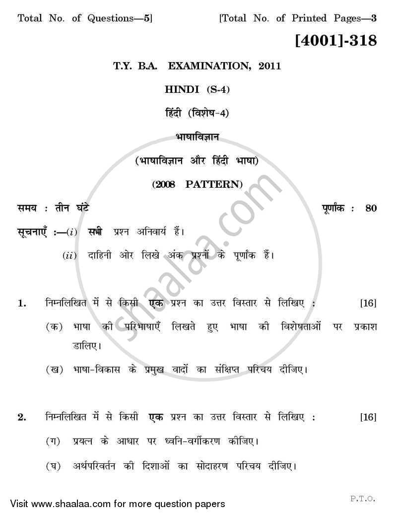 Question Paper - Hindi Special Paper 4- Bhasha Vidnyan Aur Hindi Bhasha 2011 - 2012 - B.A. - 3rd Year (TYBA) - University of Pune