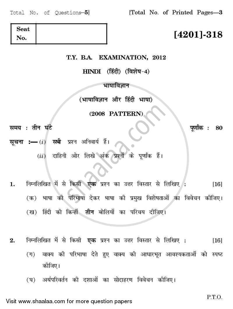 Question Paper - Hindi Special Paper 4- Bhasha Vidnyan Aur Hindi Bhasha 2012 - 2013 - B.A. - 3rd Year (TYBA) - University of Pune