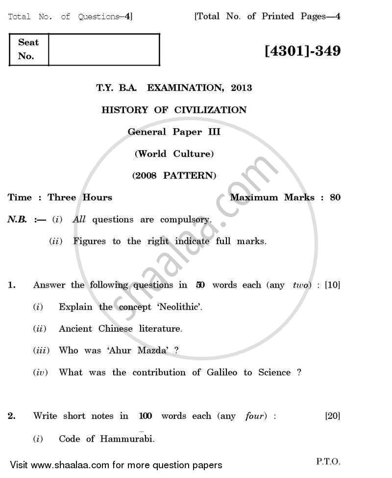 Question Paper - History of Civilization General Paper 3- World Civilazation 2012 - 2013 - B.A. - 3rd Year (TYBA) - University of Pune