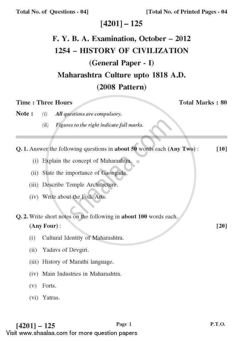 Question Paper - History General Paper 1- History of Civilization Maharashtra Culture ( Upto 1818 A.D.) 2012-2013 - B.A. - 1st Year (FYBA) - University of Pune with PDF download