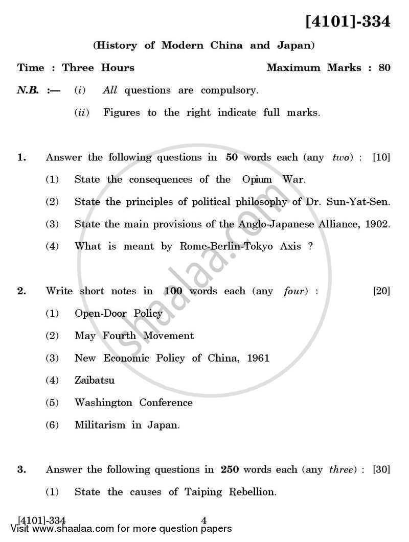 Question Paper - History Special Paper 4- History of Modern China and Japan 2011 - 2012 - B.A. - 3rd Year (TYBA) - University of Pune