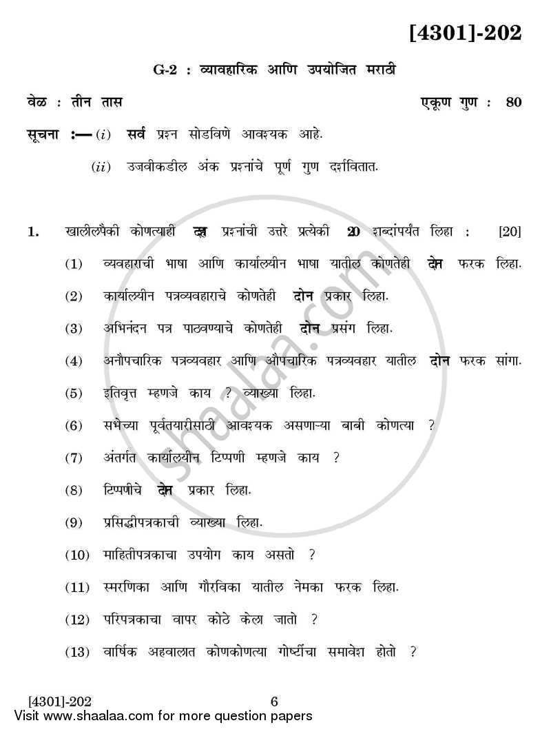 Question Paper - Marathi General Paper 2- Vyavaharik Ani Upyojit Marathi 2012 - 2013 - B.A. - 2nd Year (SYBA) - University of Pune