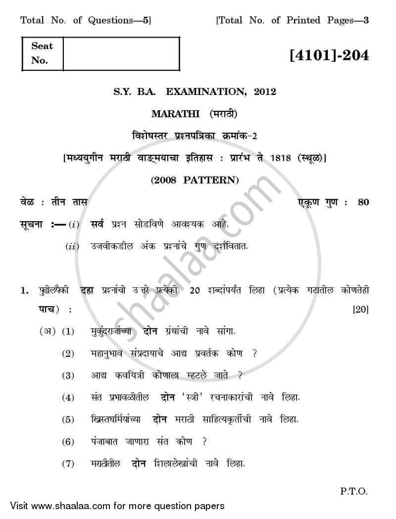 Question Paper - Marathi Special Paper 2- Madhyayugeen Marathi Wangmayacha Itihas (Praarambh to 1818) 2011 - 2012-B.A.-2nd Year (SYBA) University of Pune