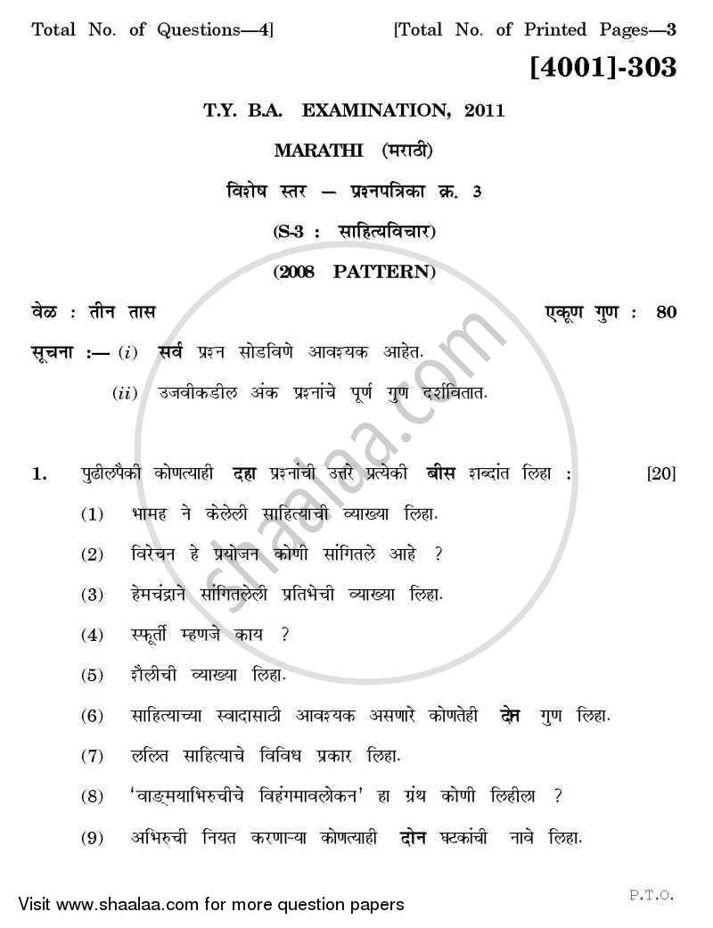 Question Paper - Marathi Special Paper 3- Sahitya Vichar 2011 - 2012 - B.A. - 3rd Year (TYBA) - University of Pune