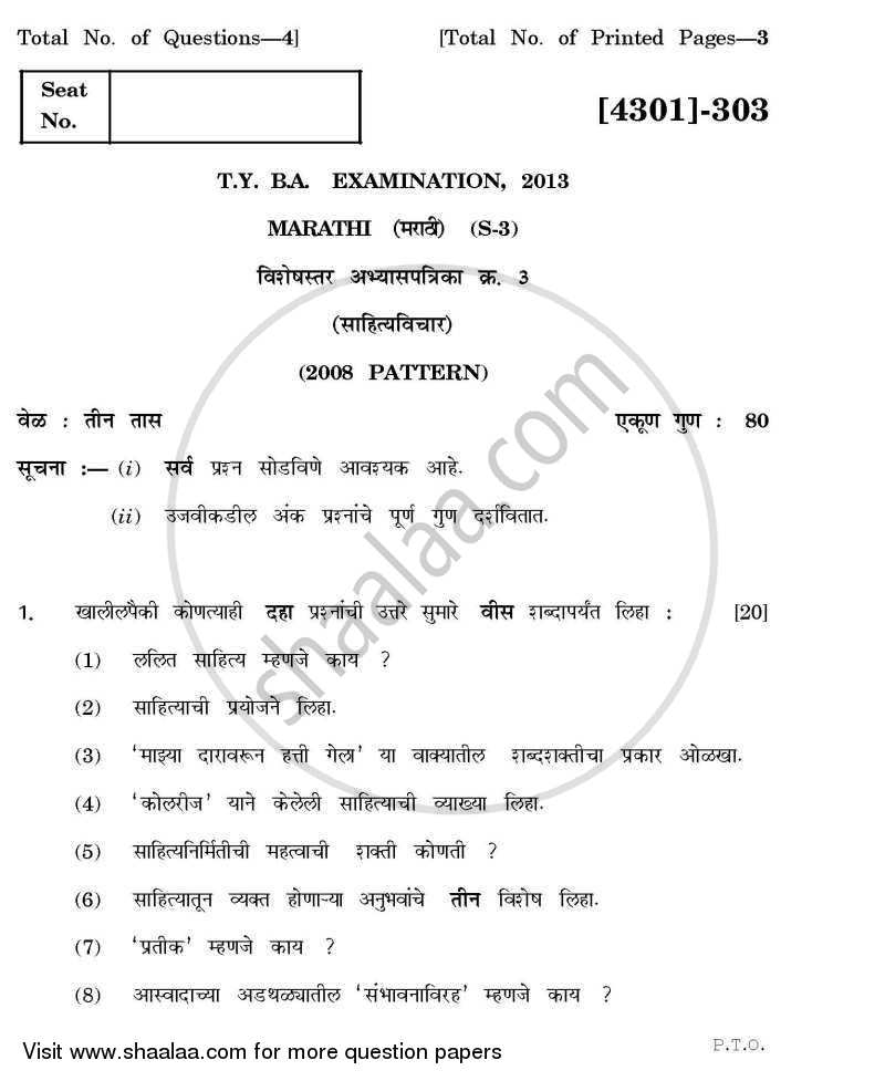 Question Paper - Marathi Special Paper 3- Sahitya Vichar 2012 - 2013 - B.A. - 3rd Year (TYBA) - University of Pune