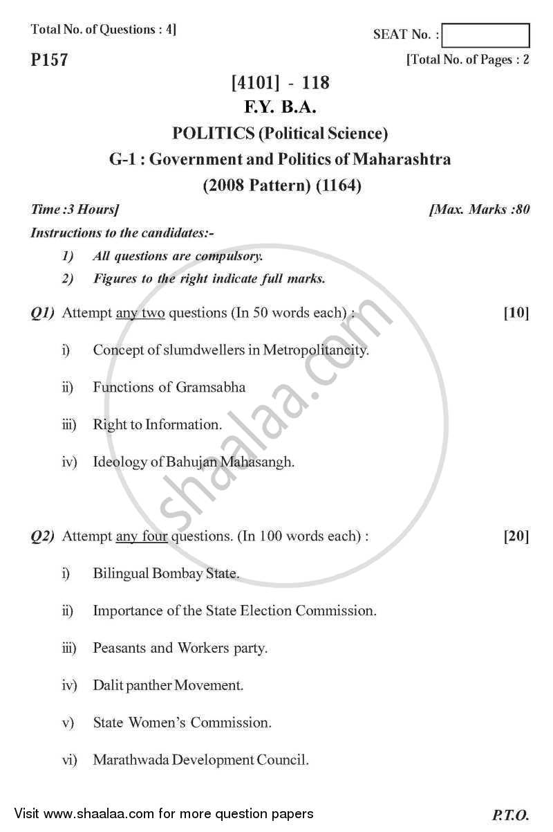 Question Paper - Political Science General Paper 1- Government and Politics of Maharashtra 2011 - 2012 - B.A. - 1st Year (FYBA) - University of Pune