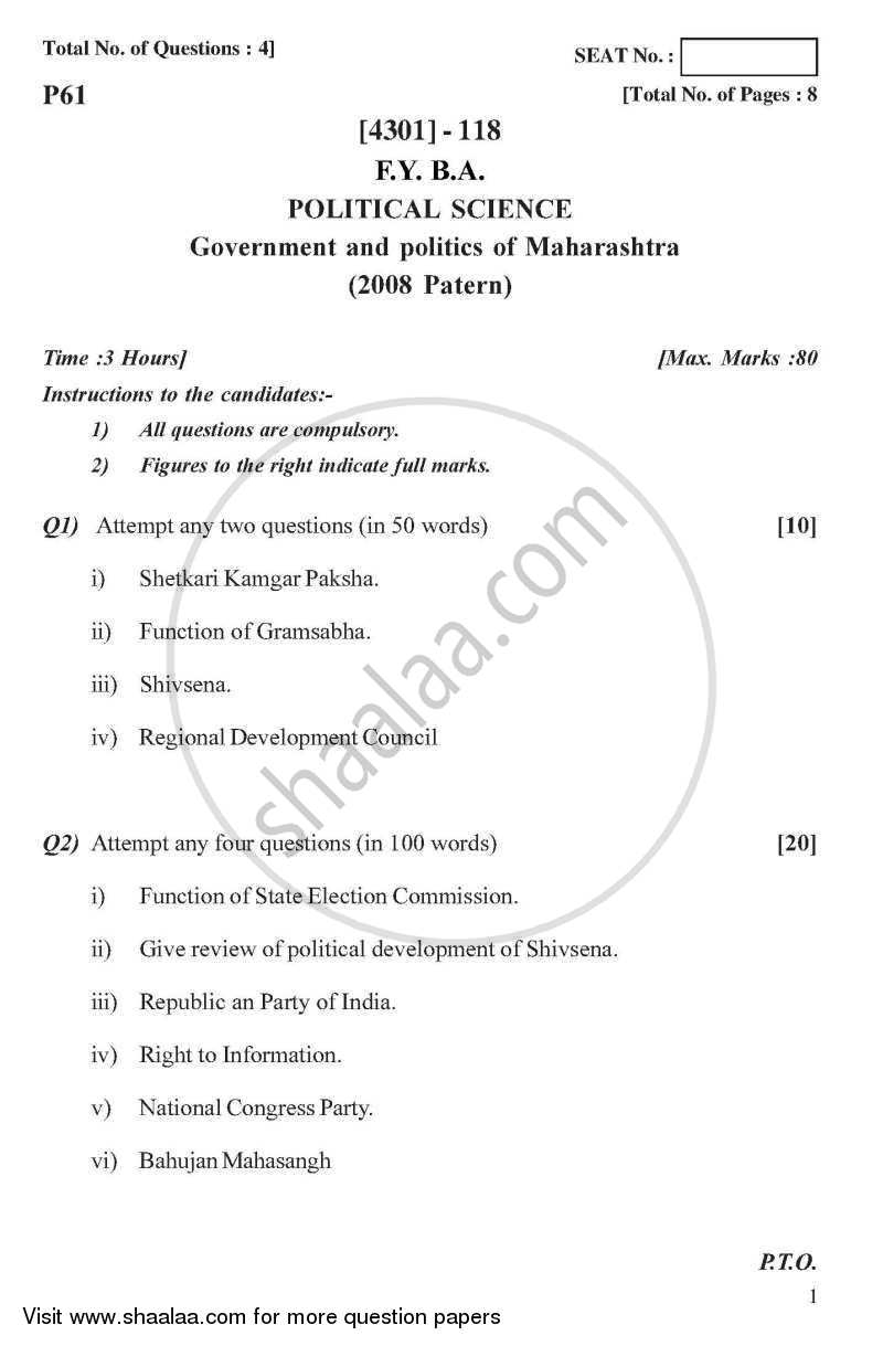 Political Science General Paper 1- Government and Politics of Maharashtra 2012-2013 - B.A. - 1st Year (FYBA) - University of Pune question paper with PDF download