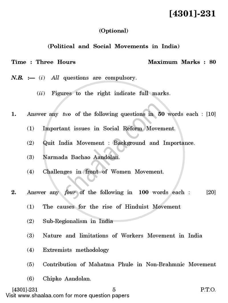 Question Paper - Political Science General Paper 2- Political and Social Movements in India 2012 - 2013 - B.A. - 2nd Year (SYBA) - University of Pune