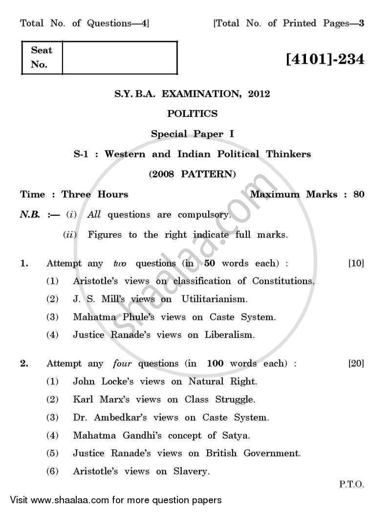 css political science past papers 2011 Political science mcqs political science paper 1 (1) everyday science solved mcqs _ ppsc mcqs past papers,spsc fpsc css pms past papers.