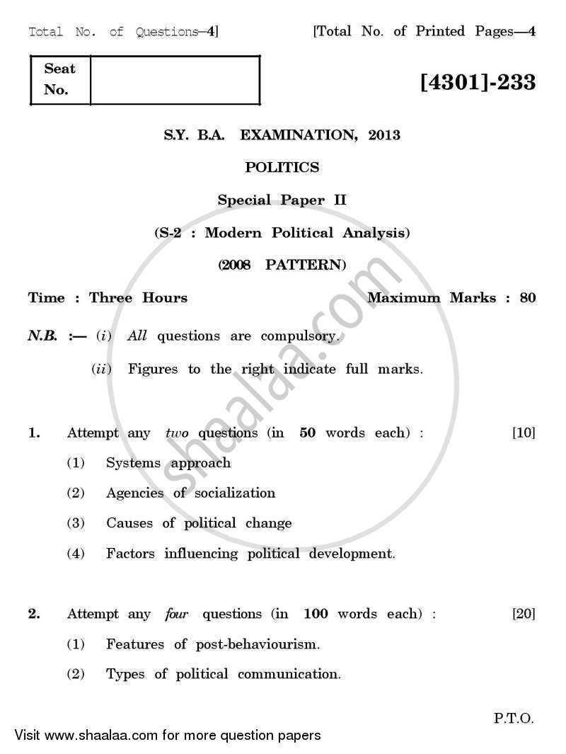 Political Science Special Paper 2- Modern Political Analysis 2012-2013 - B.A. - 2nd Year (SYBA) - University of Pune question paper with PDF download