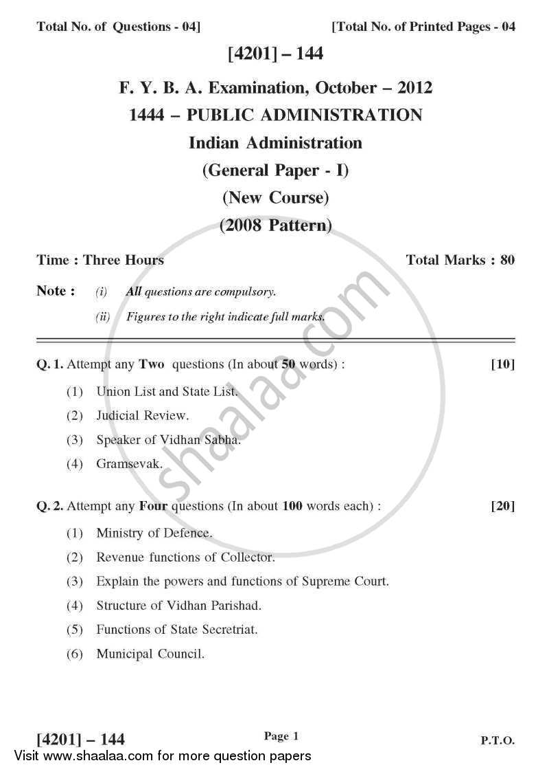 Public Administration General Paper 1- Indian Administration 2012-2013 - B.A. - 1st Year (FYBA) - University of Pune question paper with PDF download