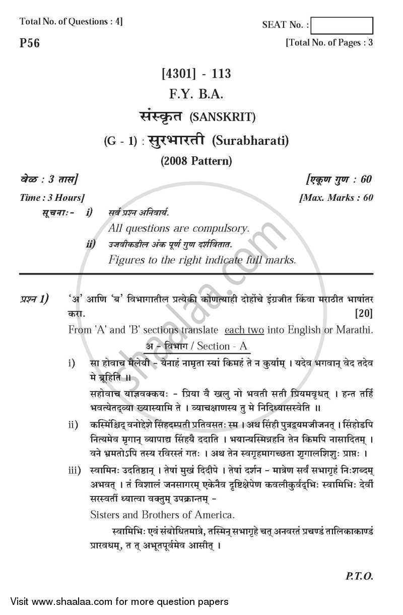 Question Paper - Sanskrit General Paper 1- Surabharati 2012 - 2013 - B.A. - 1st Year (FYBA) - University of Pune