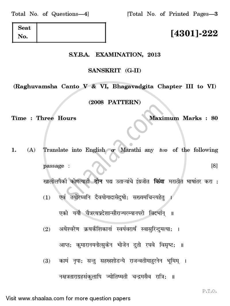 Question Paper - Sanskrit General Paper 2- Raghuvansh Sarg 5 and 6, Shrimat Bhagwatgeeta Adhay 3 to 6 2012-2013 - B.A. - 2nd Year (SYBA) - University of Pune with PDF download