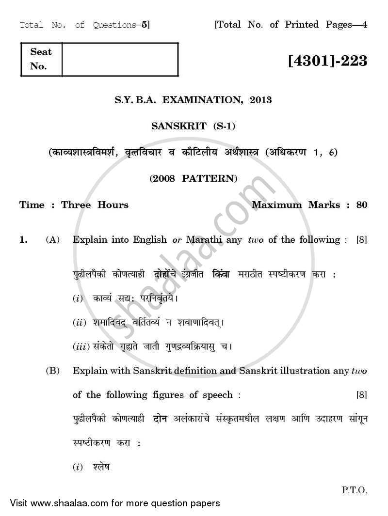 Question Paper - Sanskrit special paper 1- kavyashastravimarsh, vruttvichar ani kautilya arthshastra 2012 - 2013 - B.A. - 2nd Year (SYBA) - University of Pune