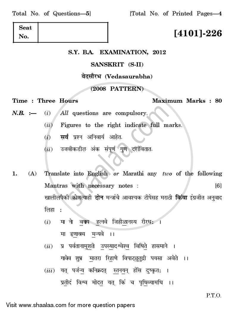 Sanskrit Special Paper 2- Vedsourabh 2011-2012 - B.A. - 2nd Year (SYBA) - University of Pune question paper with PDF download