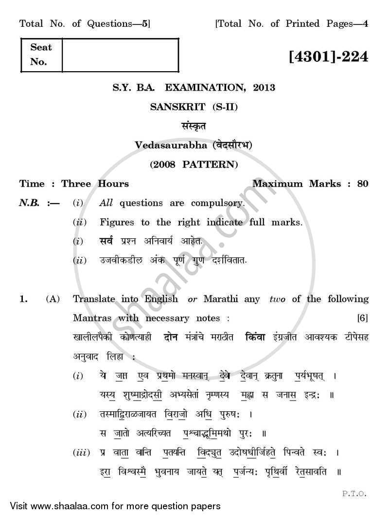 Question Paper - Sanskrit Special Paper 2- Vedsourabh 2012 - 2013 - B.A. - 2nd Year (SYBA) - University of Pune