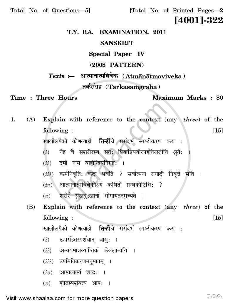 Question Paper - Sanskrit Special Paper 4- Attamnatamavivek and Tarksanghrah 2011 - 2012 - B.A. - 3rd Year (TYBA) - University of Pune