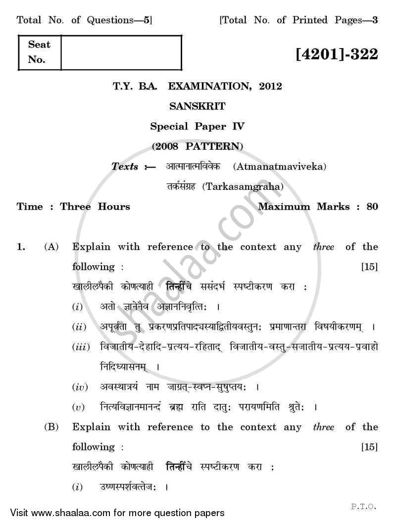 Question Paper - Sanskrit Special Paper 4- Attamnatamavivek and Tarksanghrah 2012 - 2013 - B.A. - 3rd Year (TYBA) - University of Pune