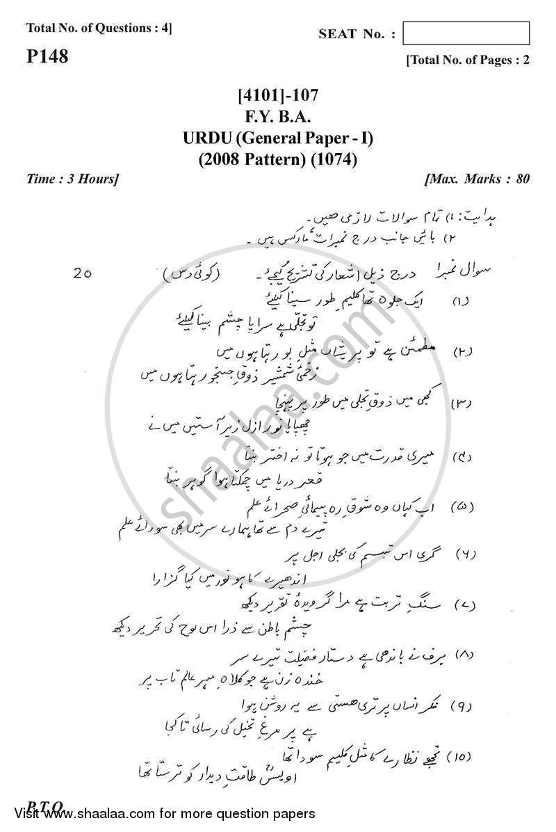 Question Paper - Urdu General Paper 1 2011 - 2012 - B.A. - 1st Year (FYBA) - University of Pune