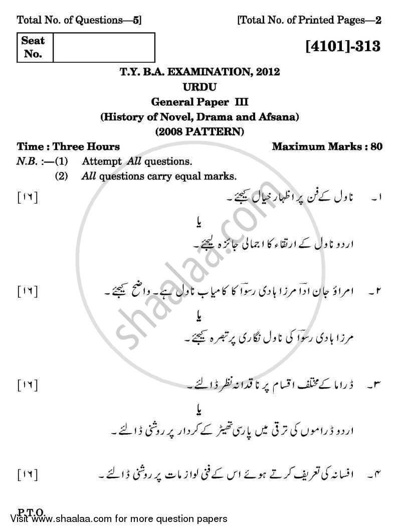Urdu General Paper 3- History of Novel, Drama and Afsana 2011-2012