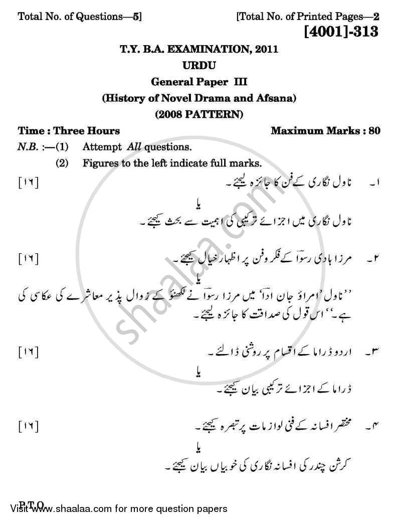 Question Paper - Urdu General Paper 3- History of Novel, Drama and Afsana 2011 - 2012 - B.A. - 3rd Year (TYBA) - University of Pune