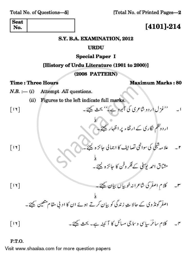 Question Paper - Urdu Special Paper 1- History of Urdu Literature from 1901 to 2000 2011 - 2012 - B.A. - 2nd Year (SYBA) - University of Pune