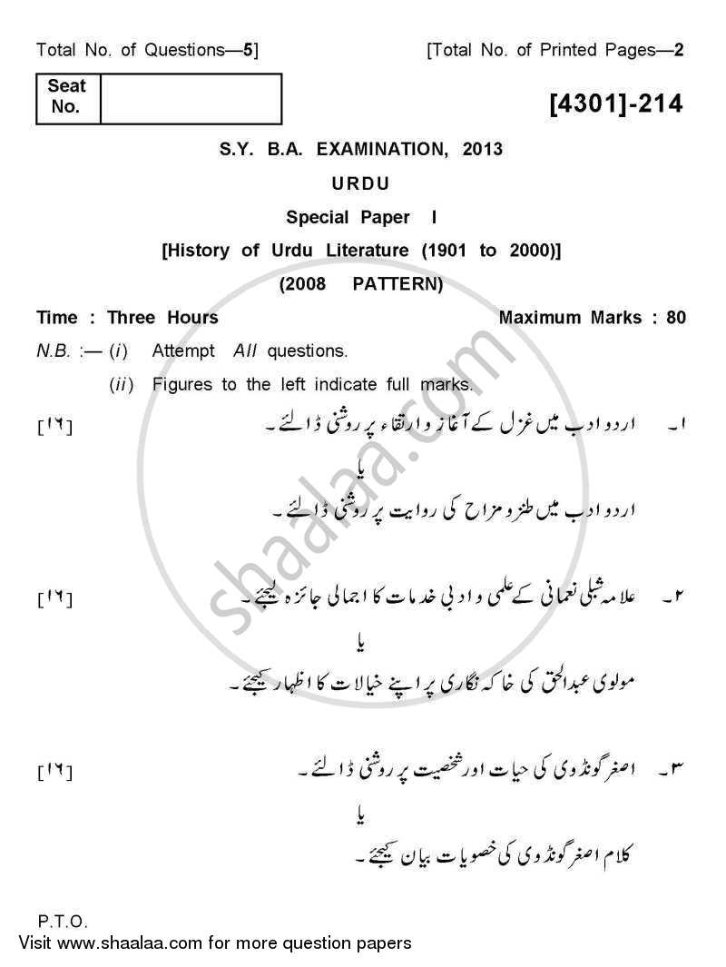 Question Paper - Urdu Special Paper 1- History of Urdu Literature from 1901 to 2000 2012 - 2013 - B.A. - 2nd Year (SYBA) - University of Pune