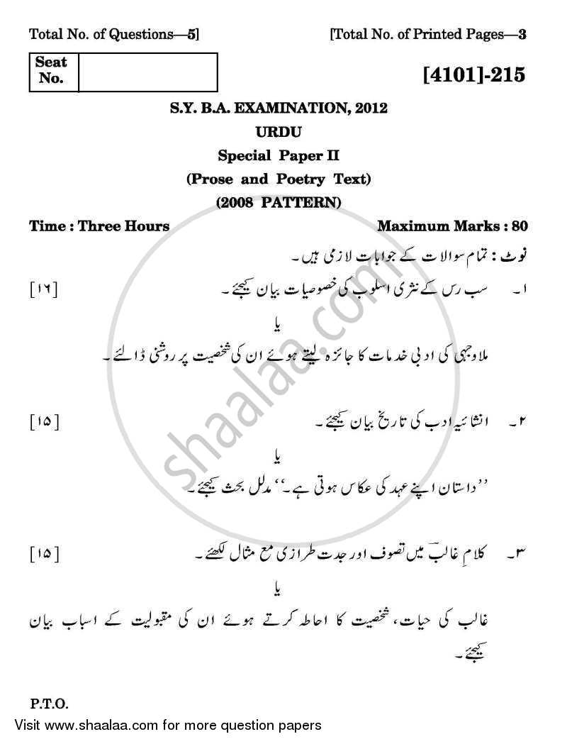 Question Paper - Urdu Special Paper 2- Prose and Poetry Text 2011 - 2012 - B.A. - 2nd Year (SYBA) - University of Pune