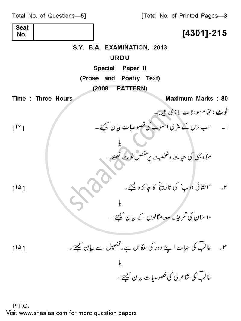 Question Paper - Urdu Special Paper 2- Prose and Poetry Text 2012-2013 - B.A. - 2nd Year (SYBA) - University of Pune with PDF download