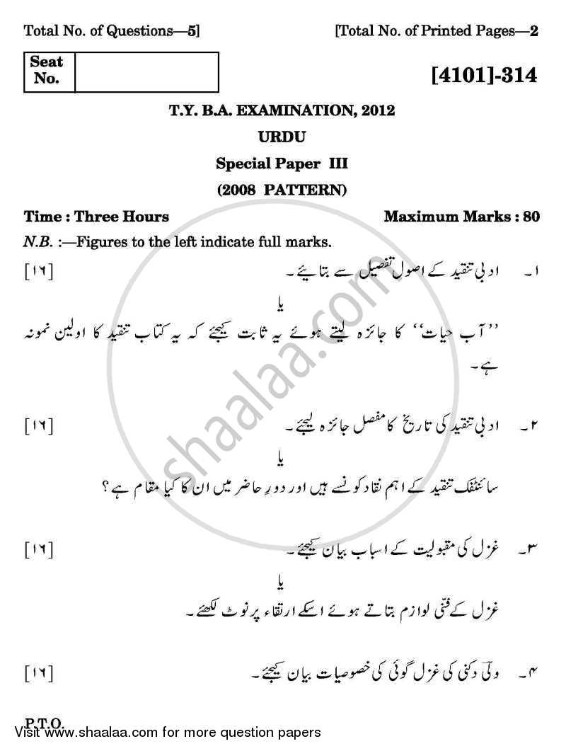 Question Paper - Urdu Special Paper 3- Principles of Literary Criticism and Poets of Medieval Period 2011 - 2012 - B.A. - 3rd Year (TYBA) - University of Pune