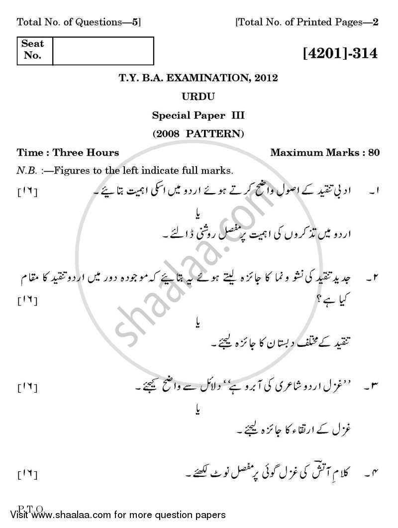 Question Paper - Urdu Special Paper 3- Principles of Literary Criticism and Poets of Medieval Period 2012 - 2013 - B.A. - 3rd Year (TYBA) - University of Pune