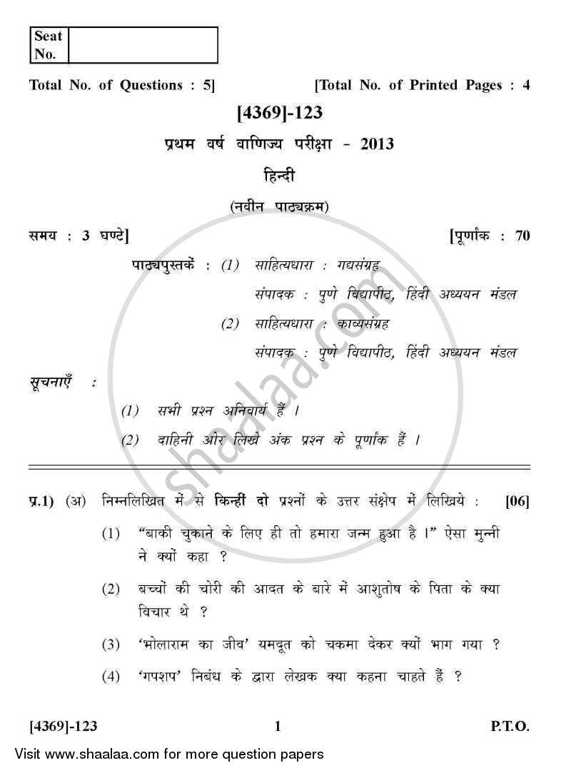 Question Paper - Hindi 2012 - 2013 - B.Com. - 1st Year (FYBcom) - University of Pune