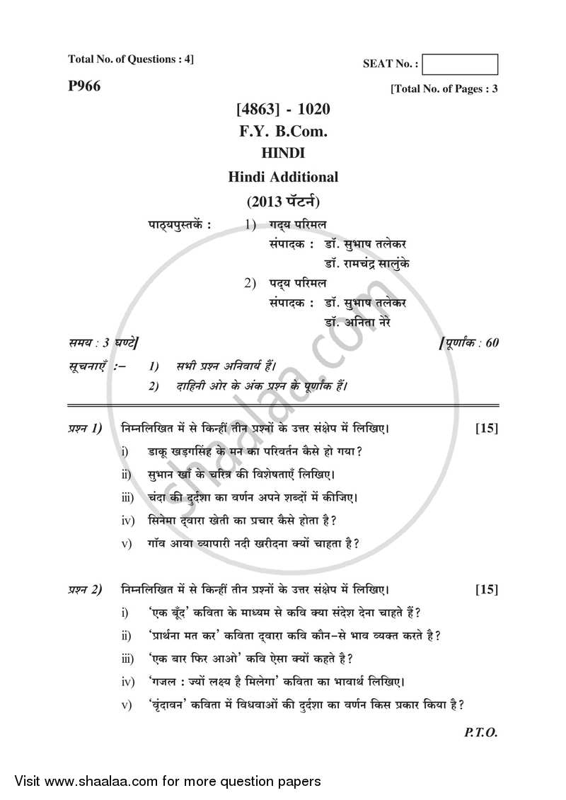 Question paper hindi 2015 2016 bachelor of commerce b 1st question paper hindi 2015 2016 b 1st year malvernweather Image collections