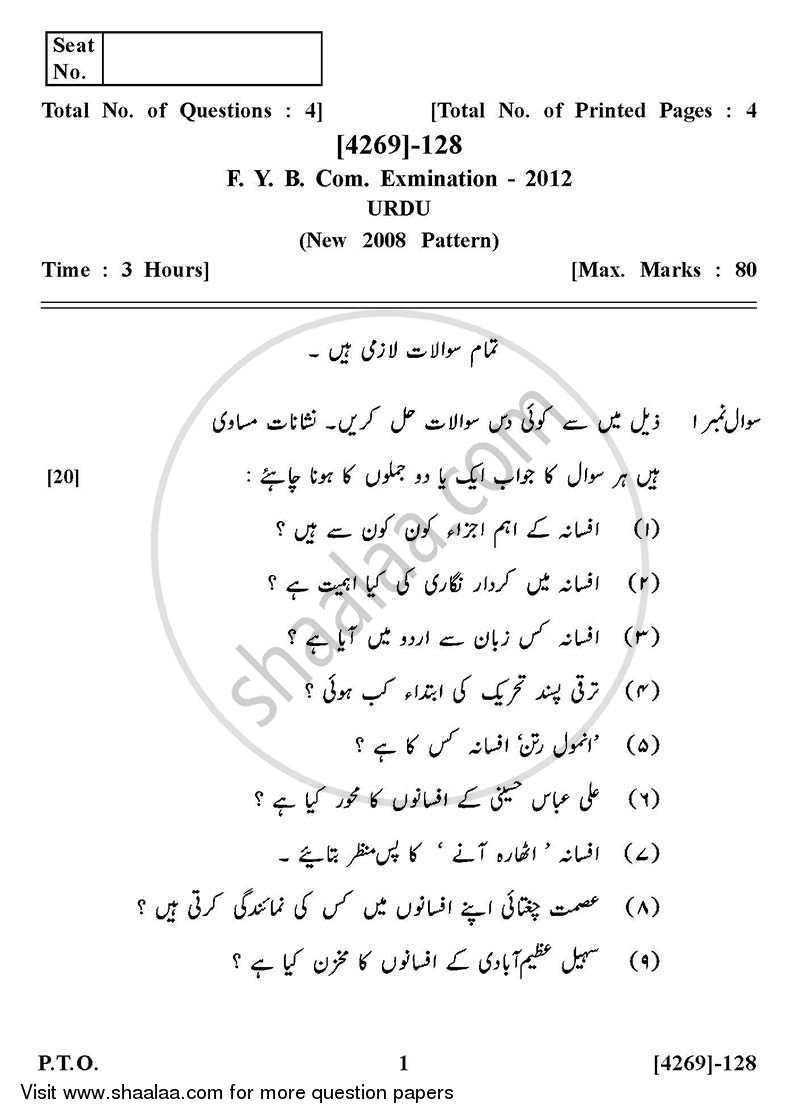 Question Paper - Urdu 2012-2013 - B.Com. - 1st Year (FYBcom) - University of Pune with PDF download