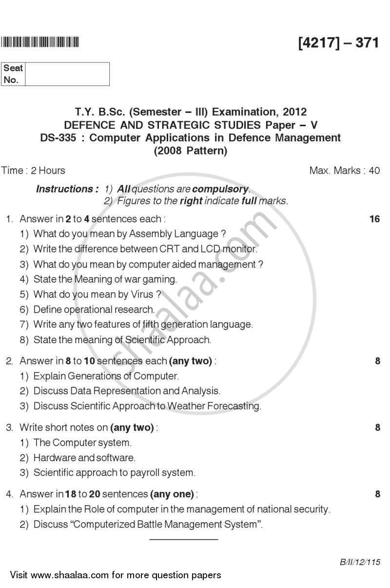 Question Paper - Computer Application in Defence Management 2012 - 2013 - B.Sc. - Semester 5 (TYBSc) - University of Pune